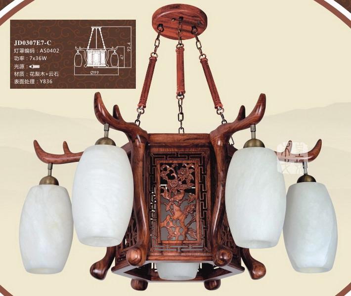 中式装修、红木整装、红木灯具11